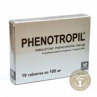 PHENOTROPIL®