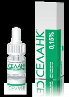 Selank® 0.15%